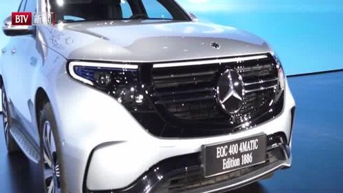 BTV新闻20191109全新梅赛德斯-奔驰EQC纯电SUV上市
