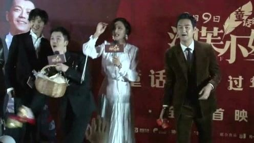 张歆艺说彭于晏是单身二百五,只有袁弘秒懂笑出了声