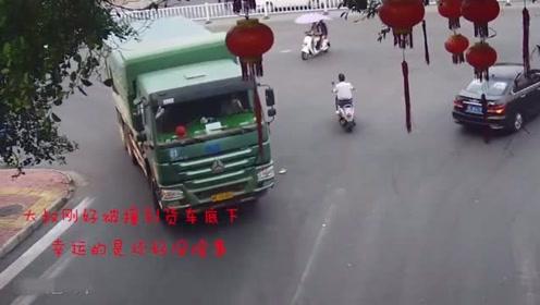 命大!大叔骑着自行车被大货车撞过还能安然无恙,幸运指数简直满分