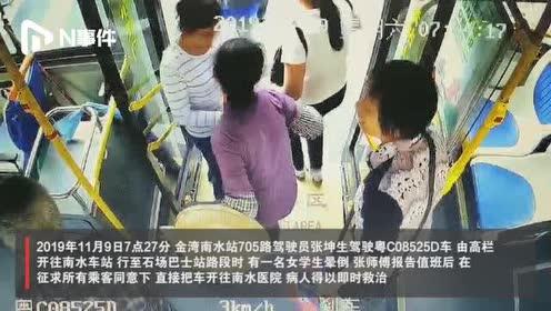 公交车上女孩突然晕倒,司机临时变更路线,乘客却纷纷支持