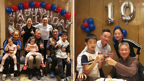 杨阳洋举行10岁生日轰趴,三代同堂大合照羡煞旁人