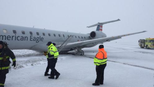 现场!美国客机降落时冲出跑道:右主起落架折断 乘客大声尖叫