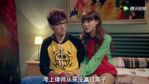 爱情公寓3:关谷为张伟的事犯愁!害怕因为他自己被坑到死!