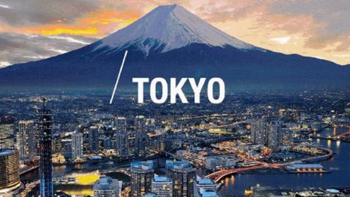 南京、西京、北京都在中国,为什么东京却在日本?说出来别不信!