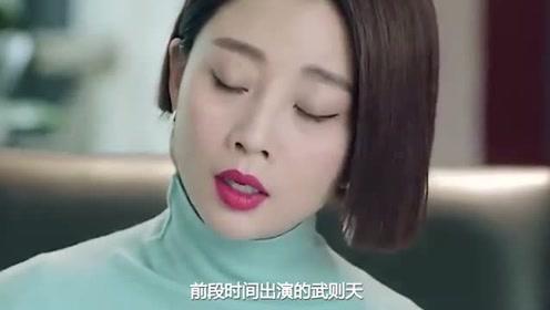 """40殷桃有多迷人?""""无痕液体裙""""出场,网友:男人最爱"""