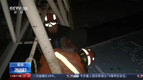 辽宁沈阳:工人塔吊作业被冻僵 消防高空救援