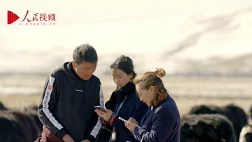 70年70问 | 为什么中国偏远山村也能上网?