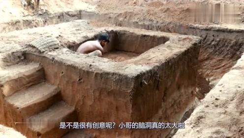 荒野生活农村小伙野外修建大浴缸,看完全程,这也太有才了
