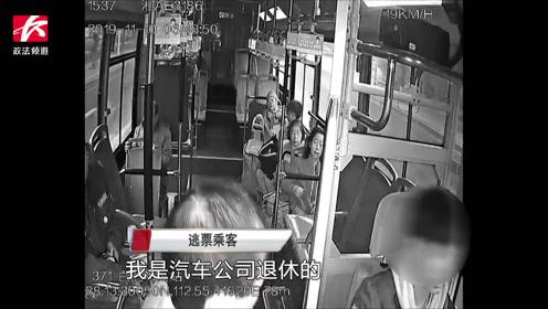 乘客上车不刷卡,公交司机劝说遭威胁:我是湖南巴士退休员工
