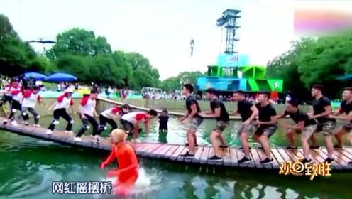 """网红桥成""""索命桥""""!男子摇摆桥坠落五分钟后突然死亡"""