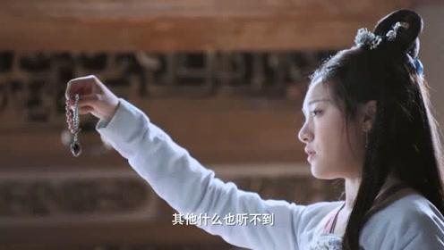 65《明月照我心》王爷抱住明月好安心,注意,她在拿祝心铃!