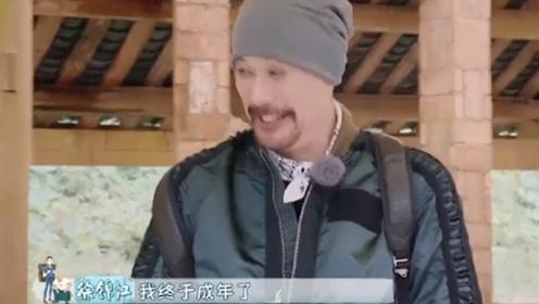 """""""厨艺黑洞""""徐锦江成功解锁油炸麻花!开心狂喊:我终于成年了"""