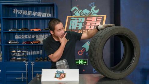 轮胎是怎样提升车辆性能的