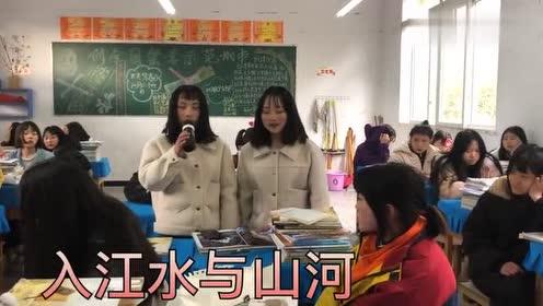 爱唱歌的双胞胎!在班级里唱《一曲相思》!真的是太好听了!