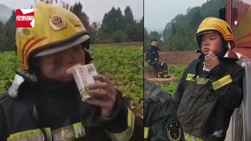 四川一消防员救火间隙吃早餐,1口吞下1个包子:神似小岳岳
