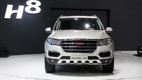 又一国产车商要倒下了,宣布停产清库存之后,三个月销量仍为0!