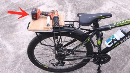 大功率电钻的威力有多大?绑在自行车上,眼见为实!