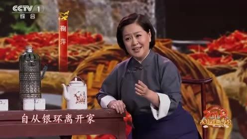 豫剧名家鞠萍,何赛飞,吴碧霞表演经典豫剧《朝阳沟》,精彩极了
