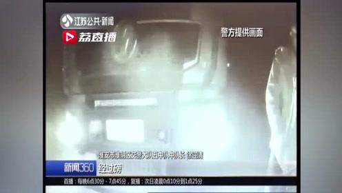 """淮安12辆货车凌晨""""组团""""上路 个个超载300%"""