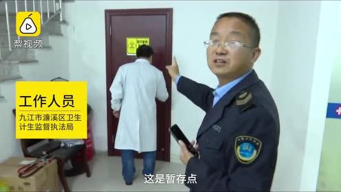 男子医牙却被伤到舌头,诊所涉嫌无证行医被立案调查