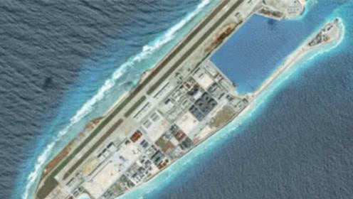 """南部海域又有""""大动作""""!建设面积相当于110艘尼米兹,足以容纳一个师"""