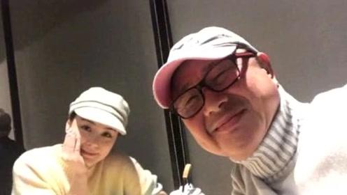"""刘镇伟与""""女儿""""阿娇饮茶 送祝福愿她早日当妈咪"""