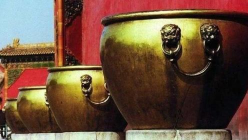 故宫的水缸,为什么600年不结冰?一起来看看