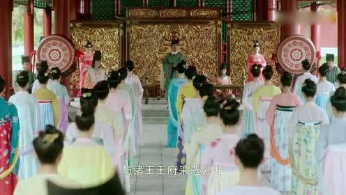 大唐荣耀:皇宫内美女如芸!采选日子到了!