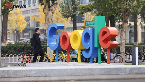 又一硅谷巨头计划进军银行业:谷歌明年向消费者提供支票账户