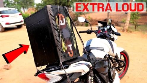 小伙将DJ扬声器安装在摩托车上,摩旅路上欢乐多,音响效果杠杠滴!