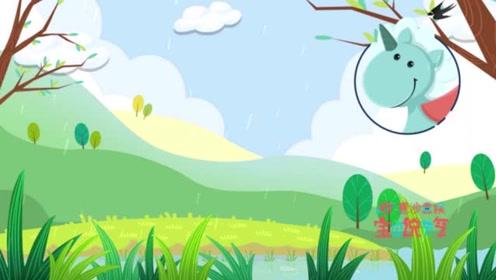 宝贝说节气:谷雨来源和风俗你知道吗?
