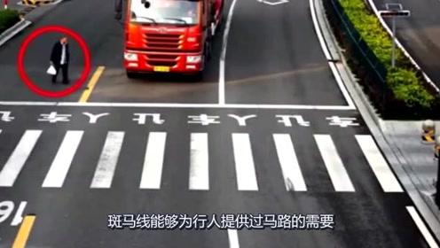 老人仗着年龄大,任性过马路,大货车司机太冤枉了