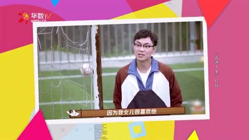 【扒分饱焦点】电影《哪吒》曝光冲奥海报 大鹏帮女儿追星蔡徐坤