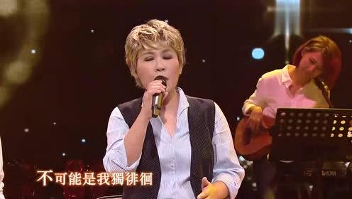 黄小琥倾情演唱邓丽君经典《偿还》,经典旋律响起格外让人感动!