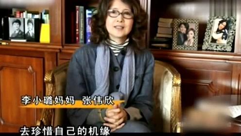 李小璐妈妈曾告诫女儿:要珍惜贾乃亮,做个女人应尽的责任