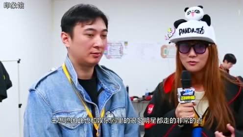 王思聪烟瘾犯了问吴亦凡:有烟吗?吴亦凡听到后狂笑不止