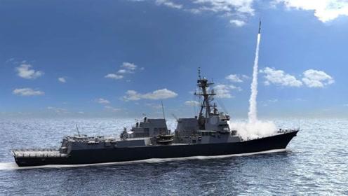 """美高调宣布,新""""宙斯盾""""舰能拦截高超音速导弹,向印度学了一招"""