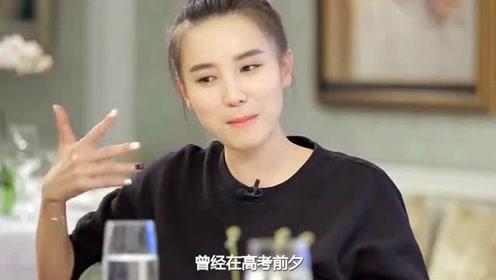 """39岁的宋佳身上充满了文艺,导演表示她就是""""林慧"""""""
