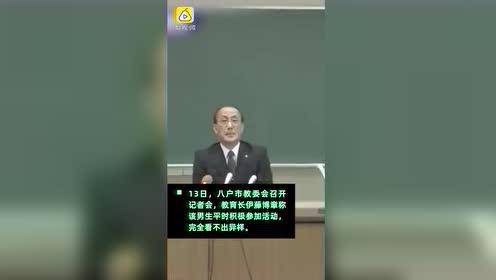 日本14岁男生尾随女生并割喉,称对杀人感兴趣,已被逮捕