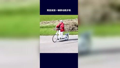 科技:荷兰人发明以走代骑的自行车,飞一般的感觉让人大开眼界脑洞大开!