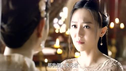 三生三世:乐胥娘娘告诉素锦,她有这一缺陷,绝不可能嫁给夜华