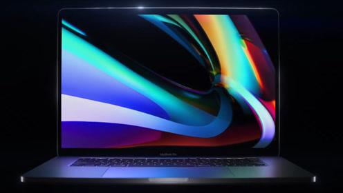 16英寸MacBook Pro发布:取代15英寸款 不建议现在入手