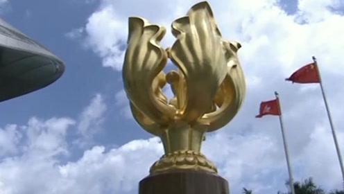 """美反华势力""""黑手""""被抓了现行 驻港公署:立即停止干预香港事务!"""