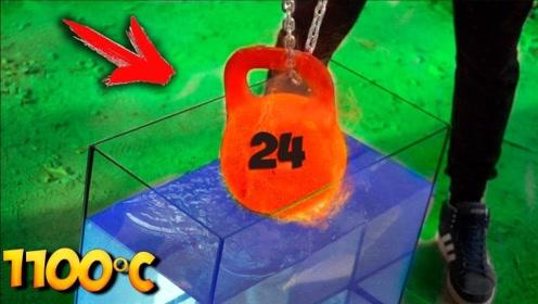 奇葩脑洞实验:加热到1100度的铁球,放进水池中瞬间沸腾