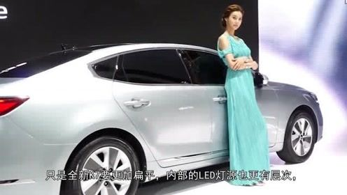全新一代起亚K7,车长4995mm,韩国本土售价不到20万