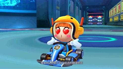 跑跑卡丁车游戏:皮蛋通过竞赛,真厉害