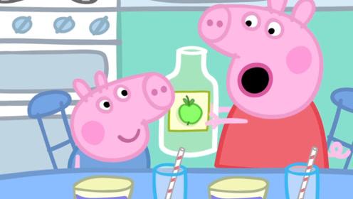 小猪佩奇想要做一道酸奶布丁吐司 佩奇觉得超级好吃 玩具故事