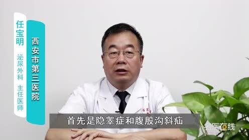 尿道下裂术后可能会存在哪些意外并发症