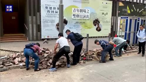 香港市民自发清理路障 期待恢复正常生活秩序