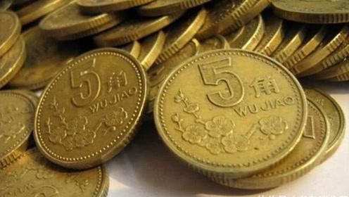 无论家里有没有钱,在墙角放一枚5角硬币,用途太多了!不是迷信,涨知识~